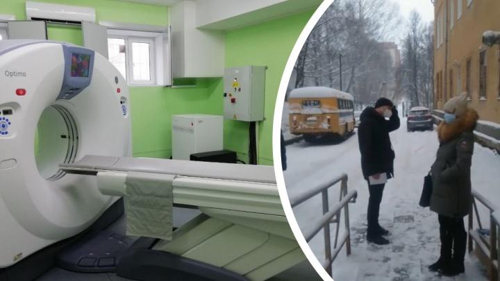 В Златоусте для пациентов с подозрением на коронавирус организовали ожидание очереди на КТ в тепле