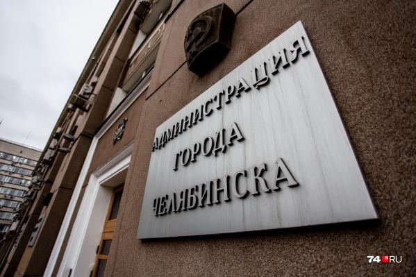 Челябинские чиновники ищут два миллиарда взаймы