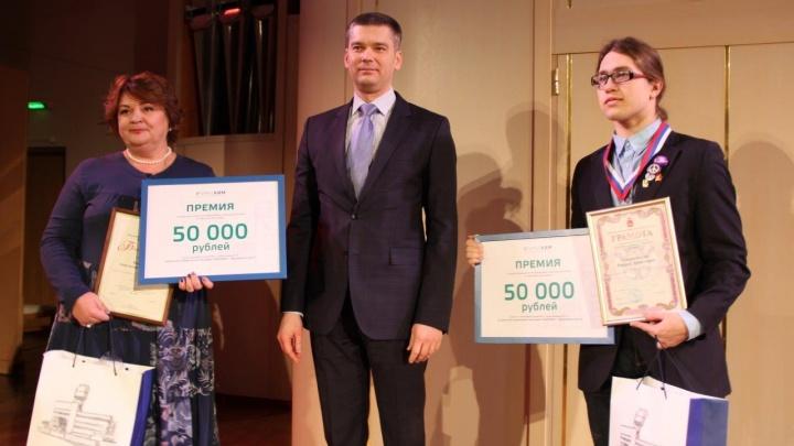 «УРАЛХИМ» премировал лучшего химика Пермского края и его учителя