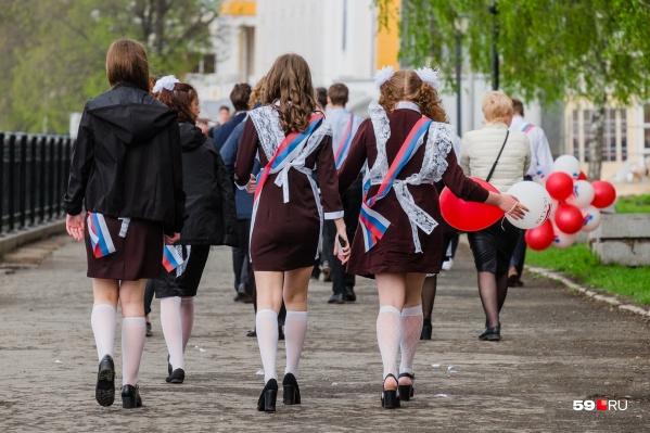 Выпускникам придется отложить традиционную прогулку