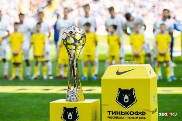 После 27 туров «Ростов» занимает пятое место в турнирной таблице