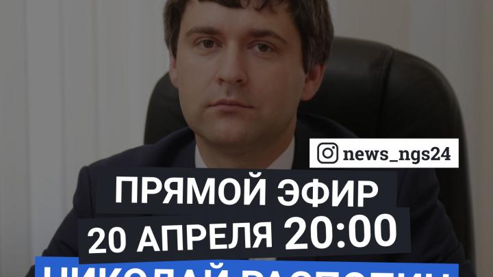 Через полчаса в нашем Instagram всё об электронных пропусках в Красноярске