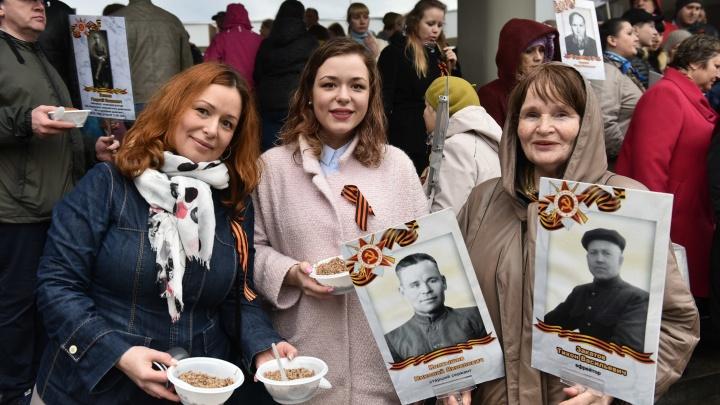 «Бессмертный полк» в Екатеринбурге решили провести на балконах