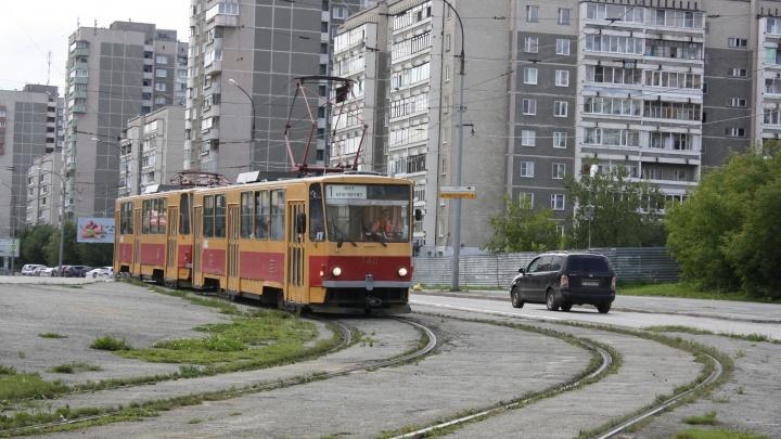 На Юго-Западе из-за ремонта рельсов перестанут ходить трамваи