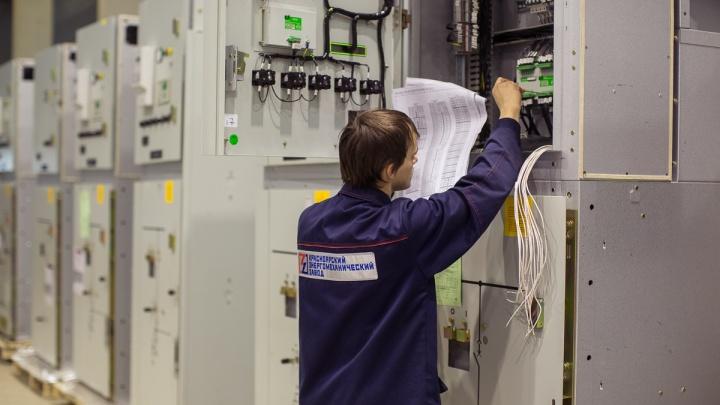 Региональный центр компетенций и КЭМЗ начали реализацию нацпроекта по росту производительности труда