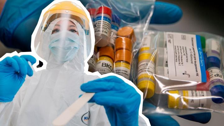 «Анализ берут сомнительно»: челябинку отправили на карантин после противоречивых тестов на коронавирус