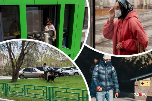 Мы приготовили для вас большой фоторепортаж, чтобы показать, как Тюмень и ее жители изменились за этот месяц. Листайте вниз и смотрите, что происходило в марте и апреле