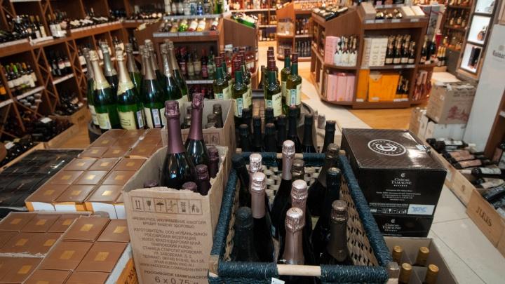 Запретят ли в Свердловской области продавать алкоголь в майские праздники? Ответ губернатора