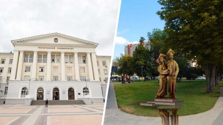 ДГТУ заплатит 1,5 миллиона рублей за скульптуру «Выпускники»