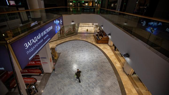 Сколько денег теряют торговые центры из-за коронавируса. Считаем на примере ТРЦ «АУРА» (цифры огромные)