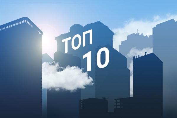 Мы собрали самые высокие в городе здания: и те, что уже построены, и те, что вот-вот должны появиться