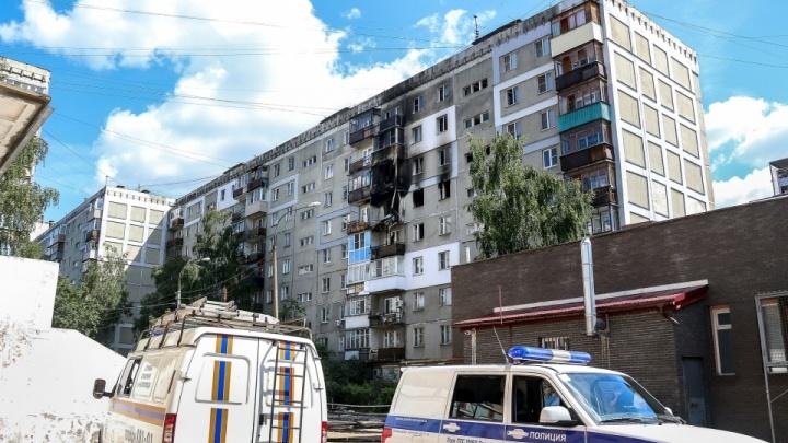 Дом на Краснодонцев, в котором произошёл взрыв газа, будут сносить