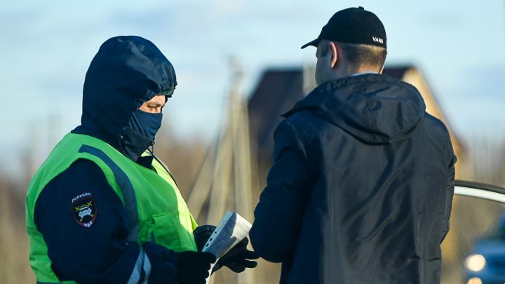 Жителей Мезени и Лешуконского получили штрафы и предупреждения за нарушение режима изоляции
