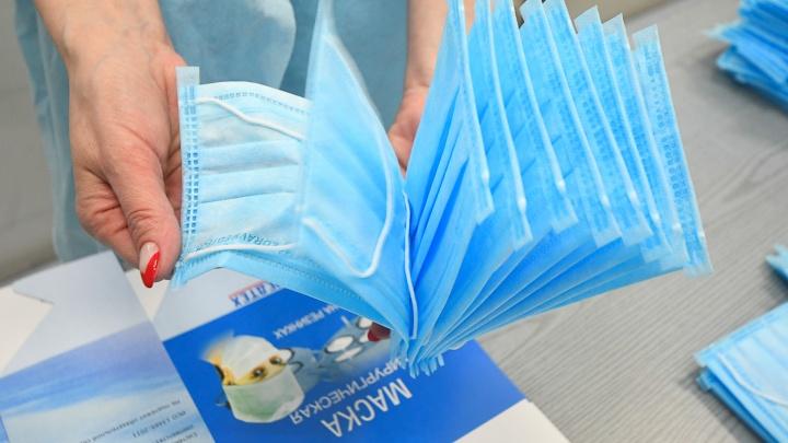 Пермская компания начала выпускать наборы из маски и антисептика под названием «Рукалицо»