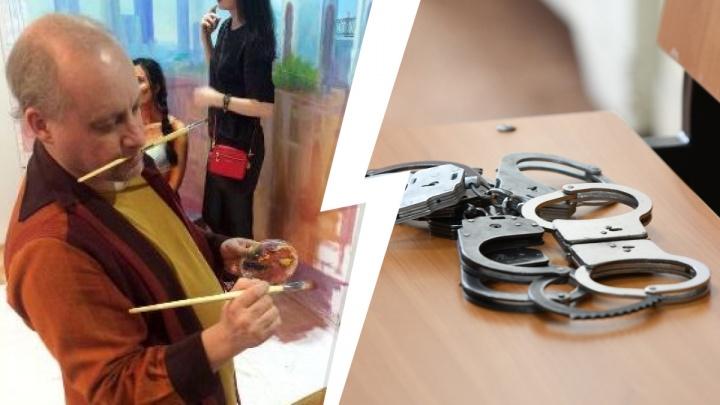Учителя рисования из Берёзовского задержали по обвинению в педофилии