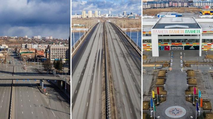 Город без людей: красноярский фотограф опубликовал снимки Красноярска под карантином