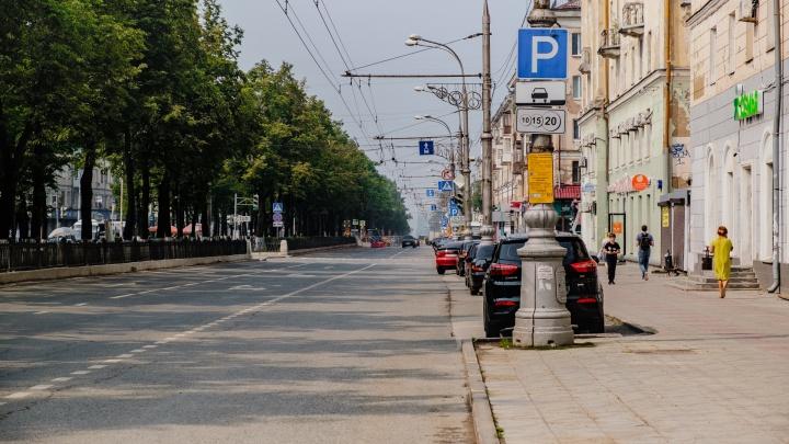 В Перми на три дня перекроют одну полосу Комсомольского проспекта