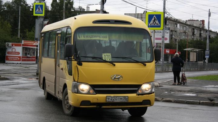 Новая дорога между Широкой речкой и Академическим позволит продлить маршрут автобуса № 070