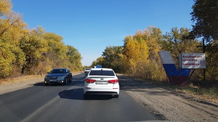 Сотни машин встали в трехкилометровой пробке на трассе Волгоград — Волжский