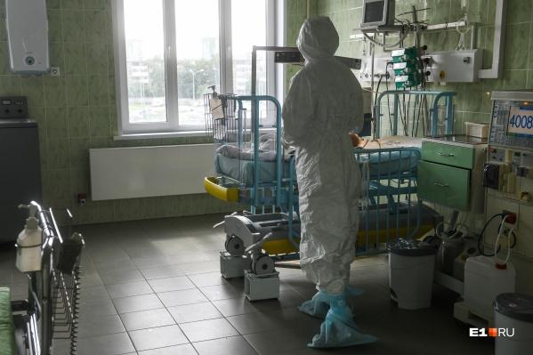 В Екатеринбурге коронавирус будут лечить в 16 больницах
