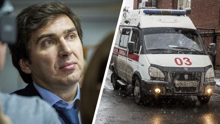 Перестарались: семья из Болотного 9 дней зря сидела на карантине — в ситуацию пришлось вмешаться министру