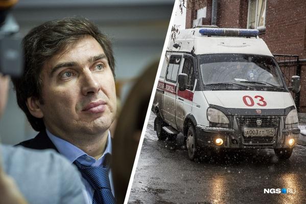 Семья из Болотного 9 дней просидела на карантине, пока о ситуации не стало известно министру здравоохранения региона Константину Хальзову