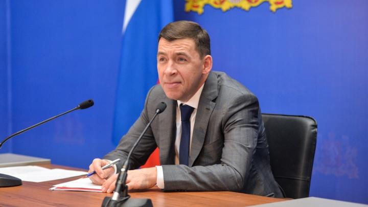 Куйвашев подписал указ о надбавках для врачей частных больниц, которые работают с коронавирусом