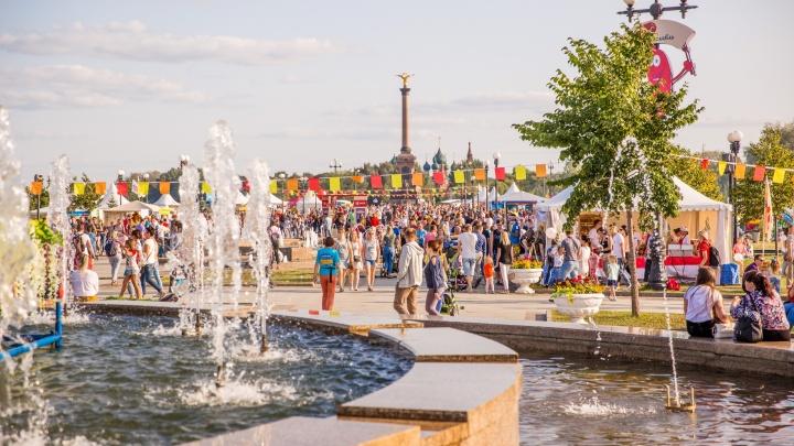 «Всем мерить температуру — невозможно»: власти Ярославля рассказали об ограничениях в День города