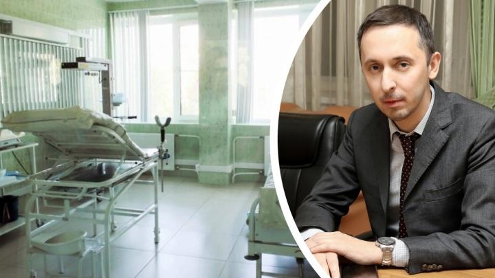 Закрытие роддома в Кстове: Мелик-Гусейнов объяснил, почему власти пошли на этот шаг