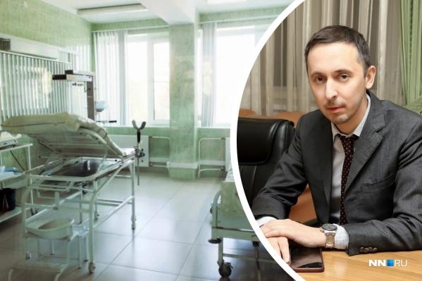 Мелик-Гусейнов заверил, что роддом в Кстове закрывать не планируют
