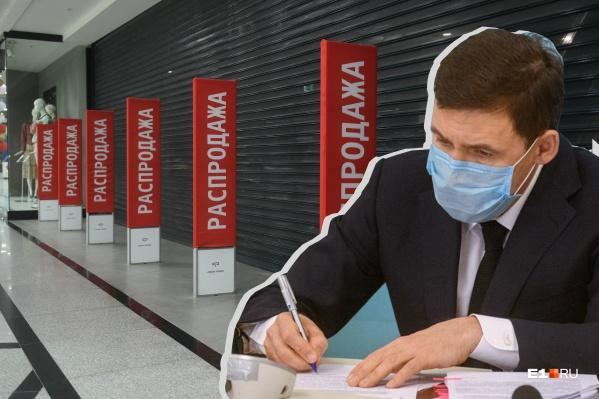 В понедельник губернатор должен подписать указ об открытии торговых центров