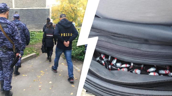 «Сдали нервы»: в Екатеринбурге росгвардейцы поймали «закладчика» с 250 граммами синтетических наркотиков