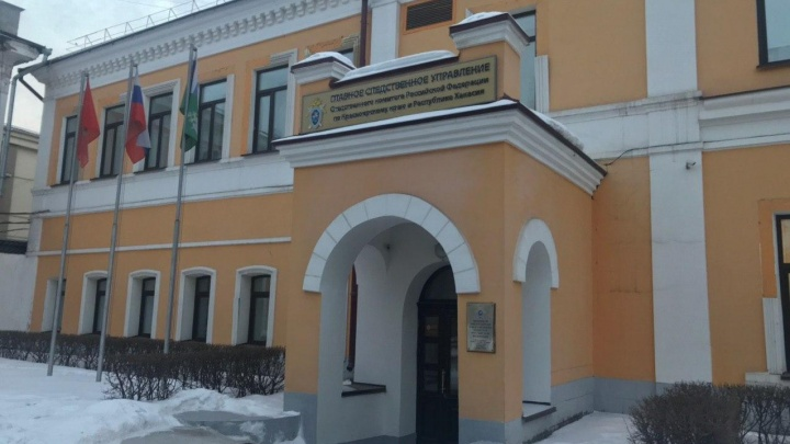 Главбух похитила миллион рублей и осталась на свободе