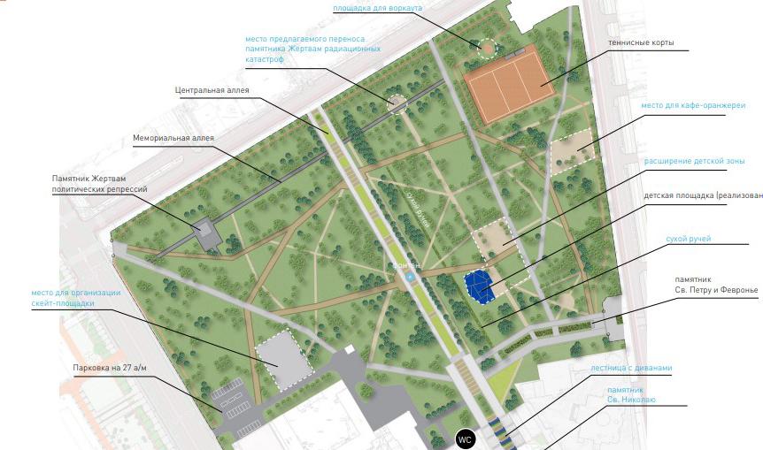 В сквере предлагают увеличить детскую зону, поставить скейт-площадку, сделать сухой ручей