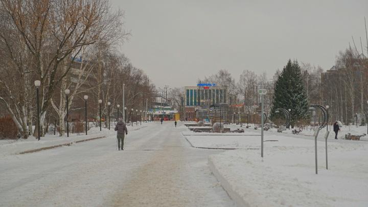 Синоптики рассказали о погоде на выходные в Прикамье