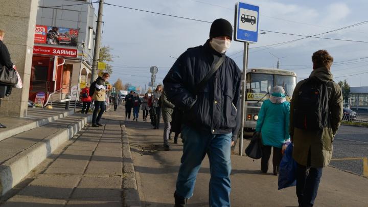 В Архангельской области разрешили отказывать пассажирам без масок в обслуживании