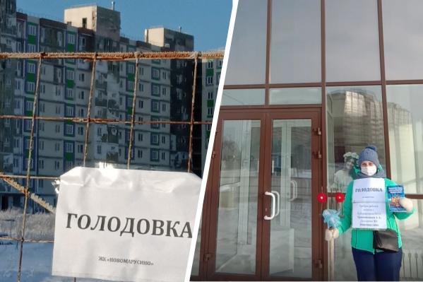 Дольщики «Новомарусино» объявили голодовку на стройплощадке замороженного дома