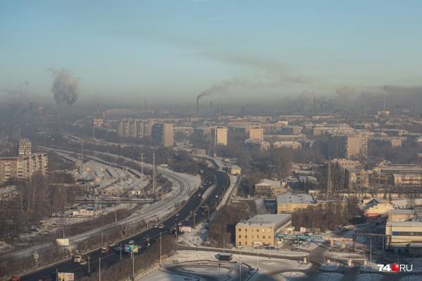 Серая дымка над горизонтом пока для Челябинска типичная картина
