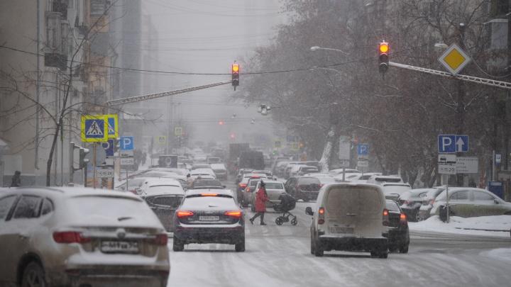 Циклон добрался до Урала: когда в Екатеринбурге наконец пойдет снег