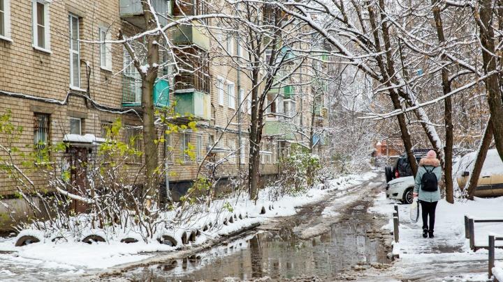 В Ярославле в 2020 году отремонтируют 22 двора: список