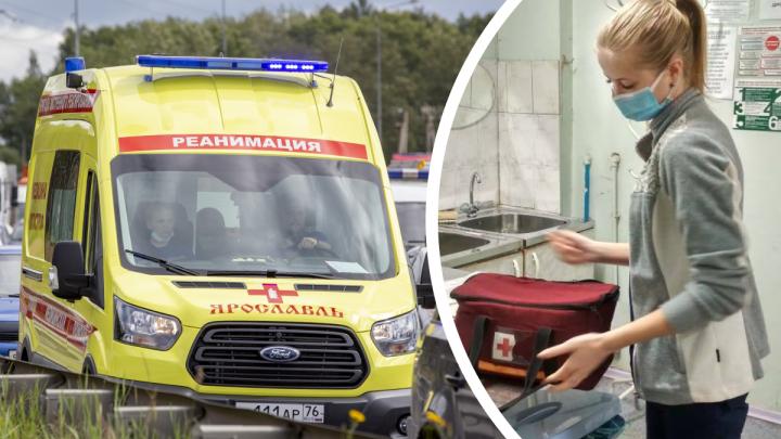 В Ярославле нехватку медиков скорой помощи попытались компенсировать выпускниками колледжа