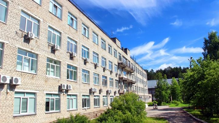 Отделение хирургии Добрянской районной больницы закрыли на карантин по коронавирусу