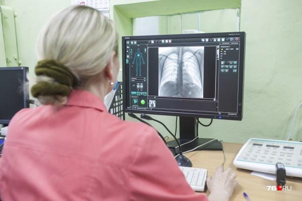 Для профилактики ярославцам рекомендуют раз в год делать флюорографию лёгких