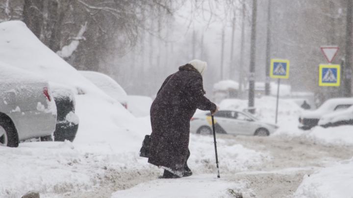 В Архангельске мошенница обманула пенсионерку, проведя обряд исчезновения банкнот