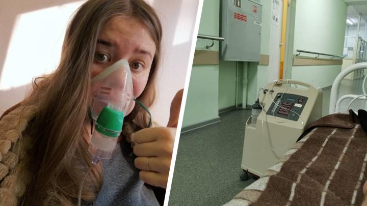 Врачи-герои и очереди на КТ: фоторепортаж читателей E1.RU из «красных» зон больниц Екатеринбурга