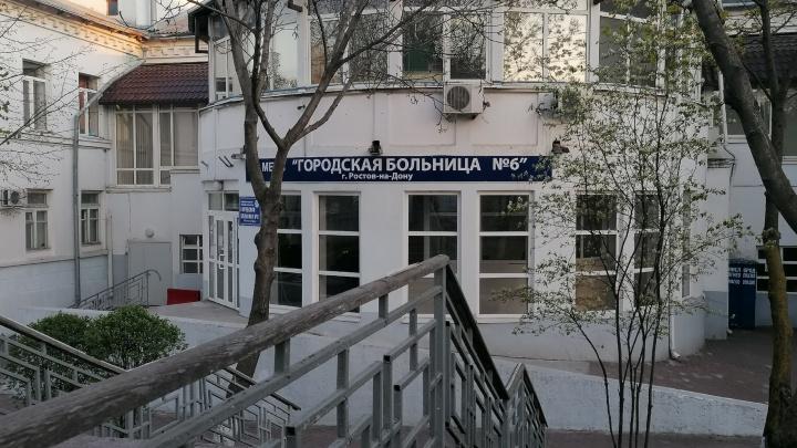 В Ростове возбудили уголовное дело из-за нарушений в больнице № 6