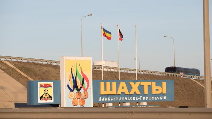 В Ростовской области нашли мертвой воспитательницу детского сада, которой угрожали коллекторы