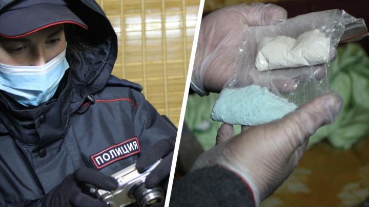 Распространял «закладки» два года: на Урале задержали наркодилера с большой партией наркотиков