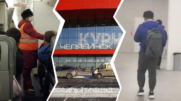 Из челябинского аэропорта увезли в больницу китайского студента с температурой