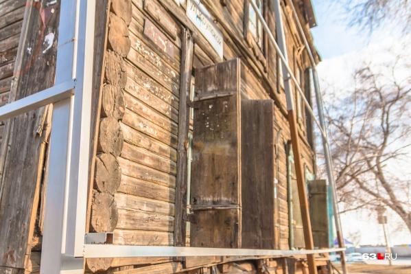 Старые дома сотрут с лица города